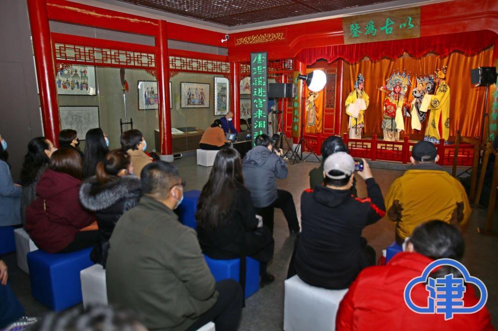 """第四届""""连年有余""""津沽文化专题活动举行"""