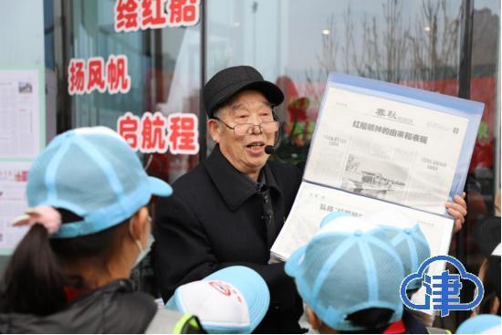 天津市优秀共产党员丁俊岩:剪报册中的爱国心